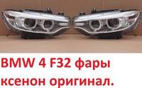 BMW F32 фары ксенон