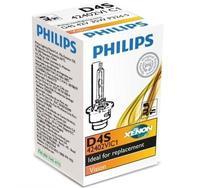 Лампа ксенон D4S Philips ( Германия )