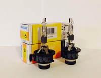 Лампа ксенон D2R Philips ( Лицензия )