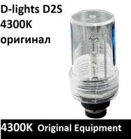 Лампа ксенон D2S D-lights 4300K