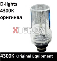 Лампа ксенон D2R D-lights 4300K
