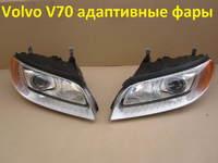 Volvo V70 фары адаптивный ксенон 2008-2013