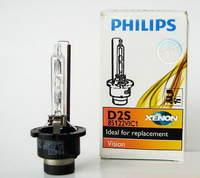 Лампа ксенон D2S Philips ( Германия )