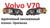 Volvo V70 фары ксенон адаптивные 2004-2007