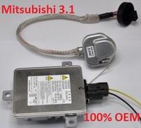 Блок розжига Mitsubishi 3.1