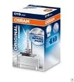 Лампа ксенон D1S Osram 66144 ( Польша )
