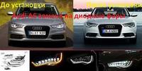 Audi A6 C7 Fulled фары полностью светодиодные