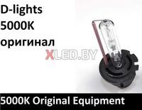 Лампа ксенон D2R D-lights white line +20%