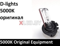 Лампа ксенон D2R D-lights white line +20%