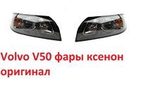 Volvo V50 фары ксенон 2004-2007