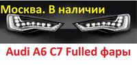 Светодиодные LED фары для Ауди А6 С7