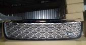 Land Rover Discovery 5 Решетка радиатора серая