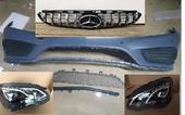 Mercedes E W212 2013-2017 передний бампер AMG пакет+фары+решетка радиатора