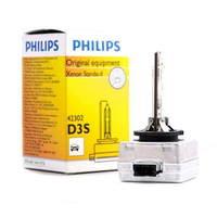 Лампа ксенон D3S Philips ( Лицензия )